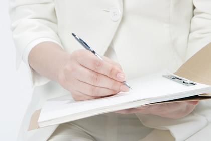 就業規則などの社内規程の作成・変更